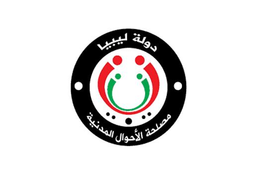 libyan-civil-registry-documents-archiving